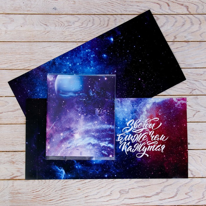 Обложка со вставками «Космос», 21×35 см