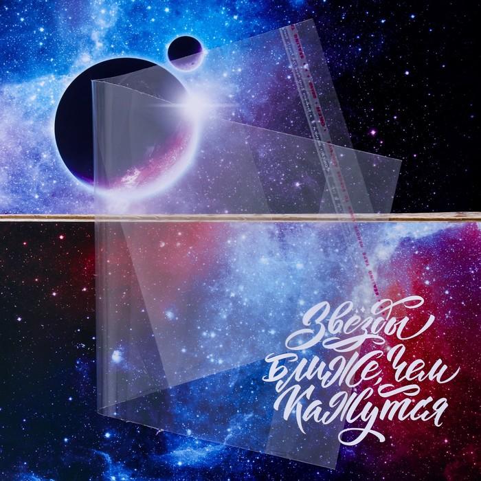 Обложка со вставками «Космос», 210 х 350 мм