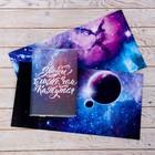 Обложка со вставками «Космос», 22.6×43 см