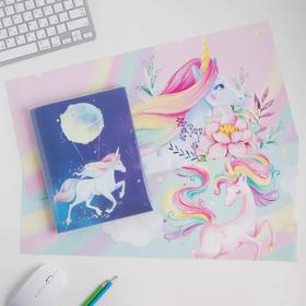 "Cover with inserts ""Unicorns"", 226 x 430 mm"