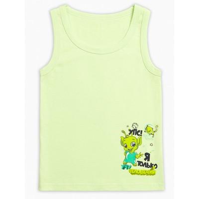 e1924e82472 Детская одежда для мальчиков Pelican — купить оптом и в розницу ...