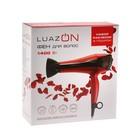 Фен LuazON LF-21, 1400 Вт, 2 скорости, 3 тем. режима, ионизатор + набор расчёсок в ПОДАРОК