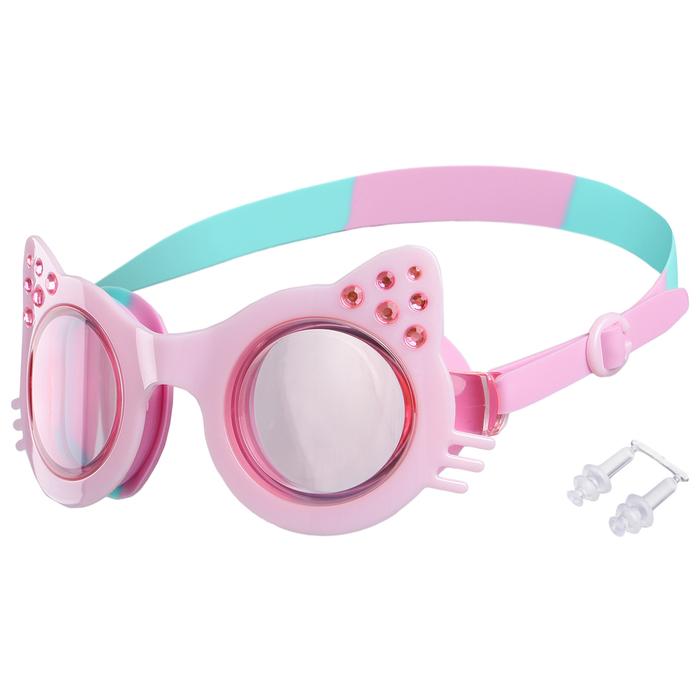 Очки для плавания, детские, цвет розовый