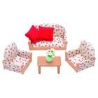 Набор «Мягкая мебель для гостиной» - фото 7431310