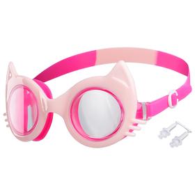 Очки для плавания «Кошечка», детские, цвет нежно-розовый