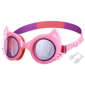 Очки для плавания «Кошечка», детские, цвет розовый