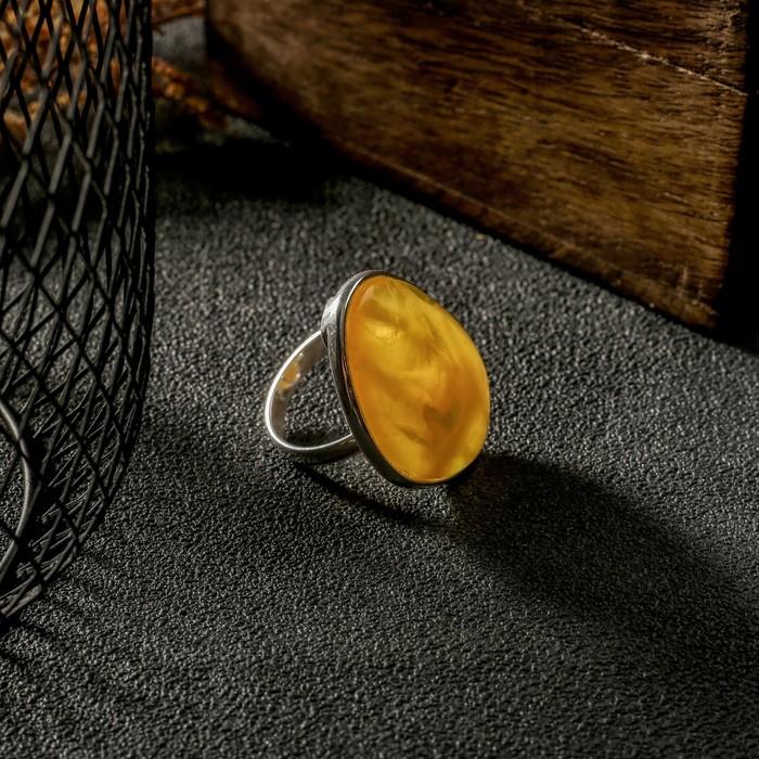 "Кольцо ""Янтарь"" имитация, капля, безразмерное, цвет жёлтый"