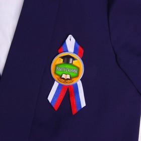 "Icon setting ""Graduate"" academic hat"