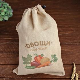 Мешок для хранения овощей «Овощи свежие», 26 × 37 см