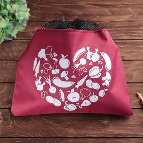 Мешок для хранения овощей «Сердце»