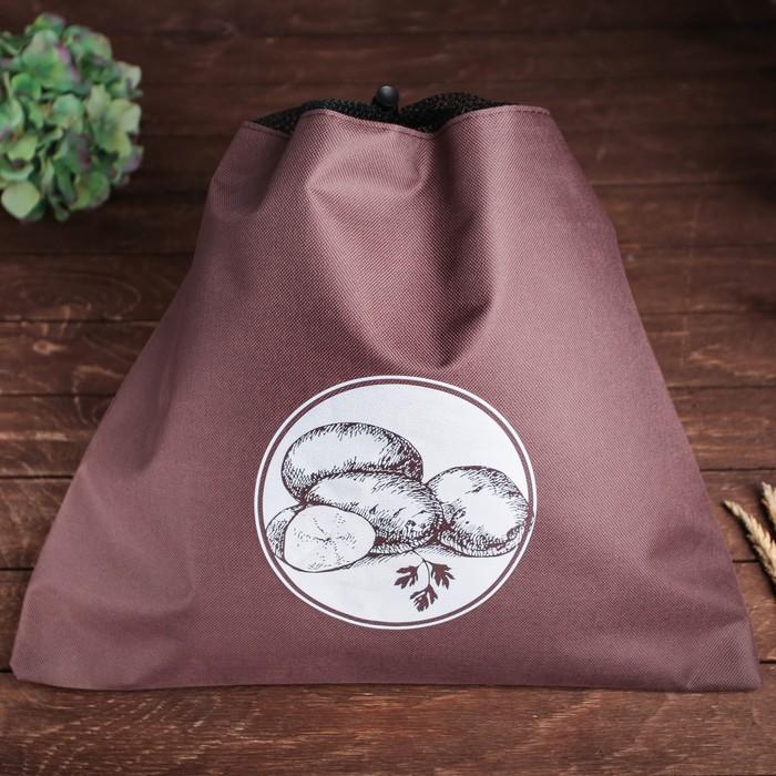 Мешок для хранения овощей «Картофель»