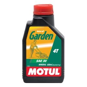Масло моторное Motul GARDEN 4T SAE 30, 600 мл