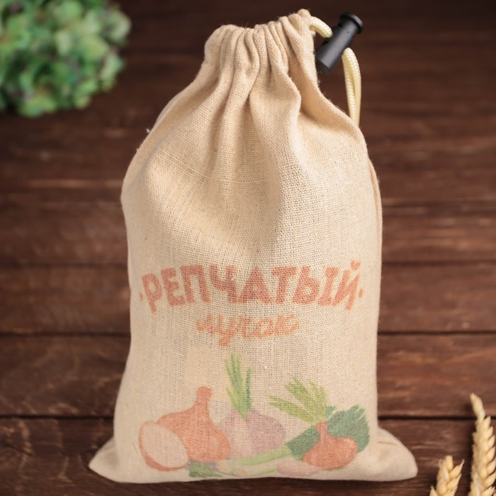 Мешок для хранения овощей «Репчатый лучок», 19 × 27 см