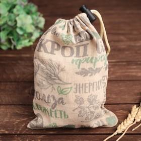 Мешок для хранения овощей «Травы», 16 × 22 см