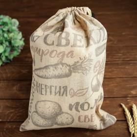 Мешок для хранения овощей «Картошка», 26 × 37 см
