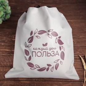 Мешок для хранения овощей «Польза»