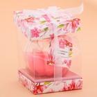"""Свеча в подарочной коробке """"Исполнения мечты"""", 6 х 9 см, розовая"""