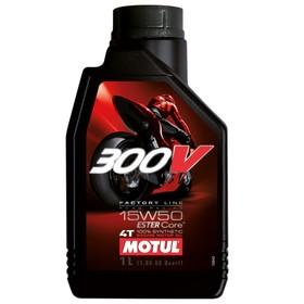 Моторное масло MOTUL 300 V 4T Road Racing 15W-50, 1 л