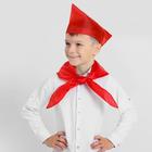 Набор пионера: галстук, пилотка, цвет красный