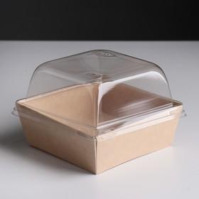 Упаковка, салатник с прозрачной крышкой, 12,8 х 4,5 х см, 0,55 л