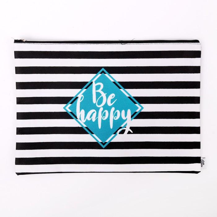 Папка Be happy, без ручек - фото 404511826