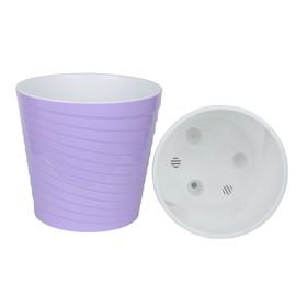 Пластиковый горшок с вкладкой «Эйс», 3,8 л, d=19 см, цвет лавандовый