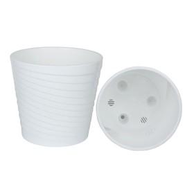 Пластиковый горшок с вкладкой «Эйс», 2,7 л, d=17 см, цвет белый