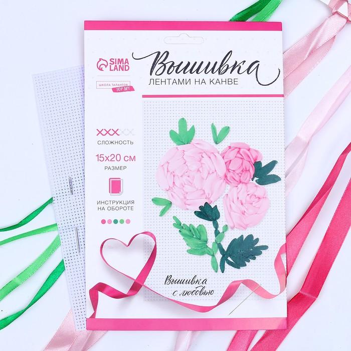 Вышивка лентами на канве «Розовые розы». Набор для творчества