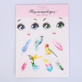 Термопереводки для кукол «Птички», 14.5 × 23.5 см