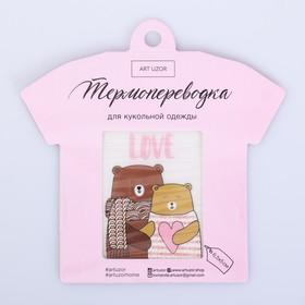 Термопереводка для кукольной одежды «Милые мишки», 6.5 × 5 см