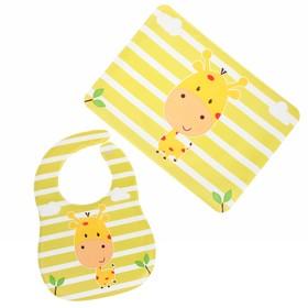 Набор для кормления, 2 предмета: нагрудник непромокаемый, коврик для кормления, цвет жёлтый