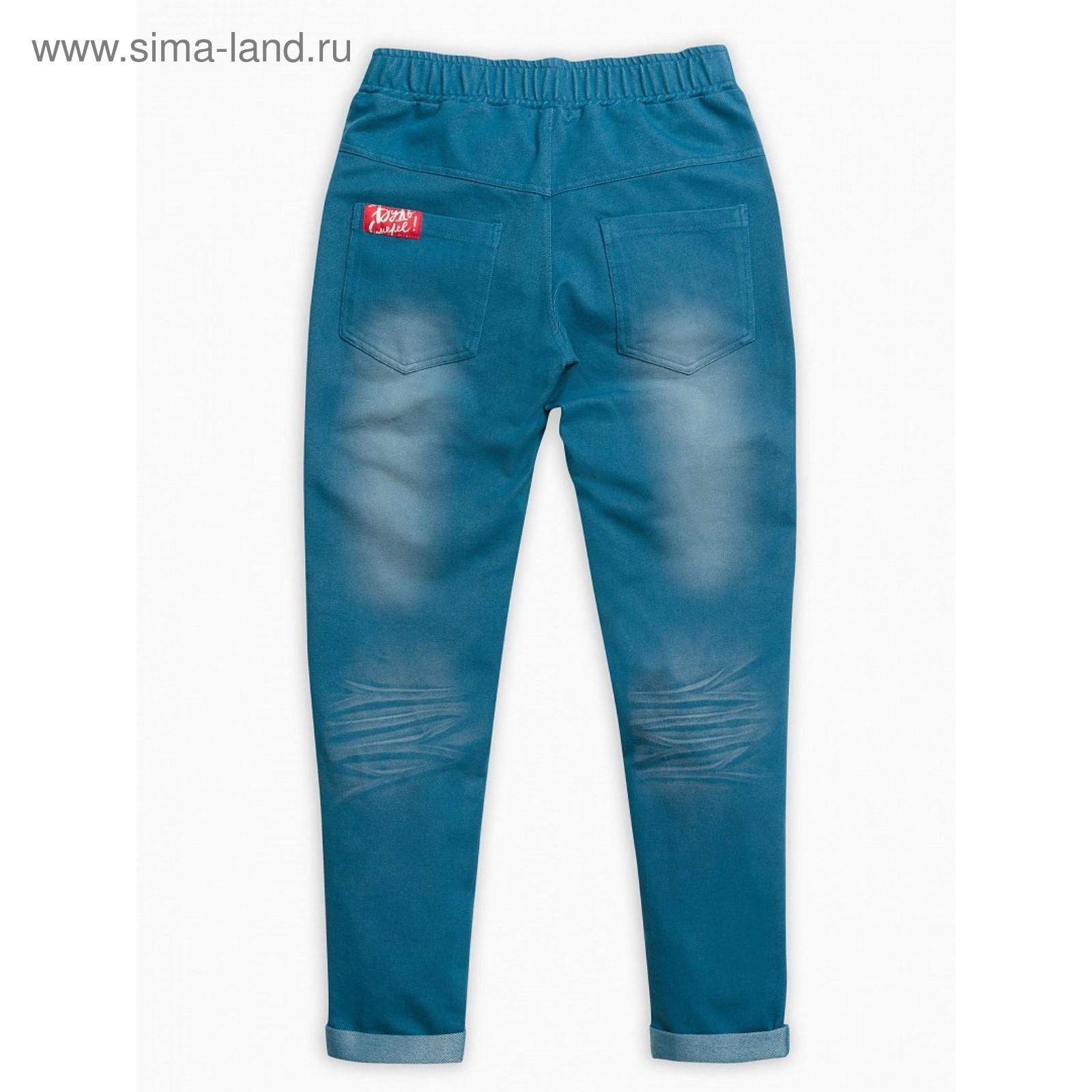 5478ea1623c7 Брюки для мальчика, рост 122 см, цвет синий (BFP4113/1) - Купить по ...