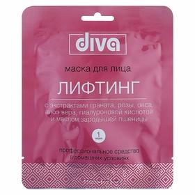 Маска для лица Diva на тканевой основе «Лифтинг» Ош
