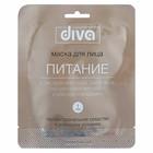 Маска для лица Diva на тканевой основе «Питание»