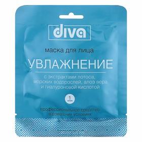Маска для лица Diva на тканевой основе «Увлажнение» Ош