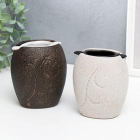 Аромалампа керамика 'Текстура' МИКС 10,5х8,5х7 см Ош