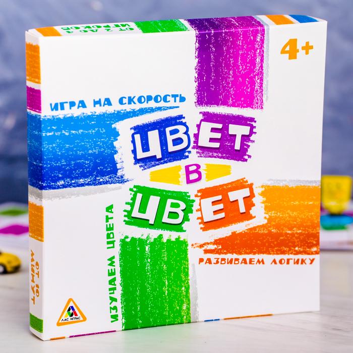 Развивающая игра на скорость «Цвет в цвет»
