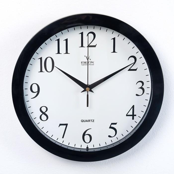 получить фото циферблат римские часы нуждающихся организованы временные