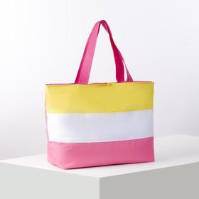 Сумка пляжная, отдел на молнии, без подклада, цвет розовый/белый/жёлтый
