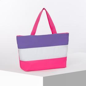 Сумка пляжная, отдел на молнии, без подклада, цвет розовый/белый/сиреневый