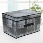 Короб для хранения с крышкой «Металлика», 40×31×25 см, цвет серый - фото 308331996