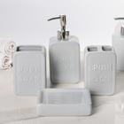 """Набор аксесуаров для ванной комнаты, 4 предмета """"Чистота"""""""