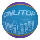 """The ball ONLITOP basketball """"GAME of THE NIGHT"""" R. 5, 400 g, PVC, butyl camera"""