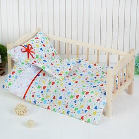 Постельное бельё для кукол «Сердечки», простынь, одеяло, подушка
