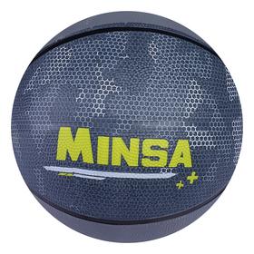 Мяч баскетбольный MINSA, размер 7, PVC, бутиловая камера, 500 г