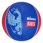 Мяч баскетбольный MINSA RUS, размер 7, PVC, бутиловая камера, 500 г