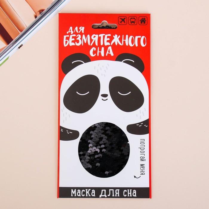 "Маска для сна ""Панда. Для безмятежного сна"""