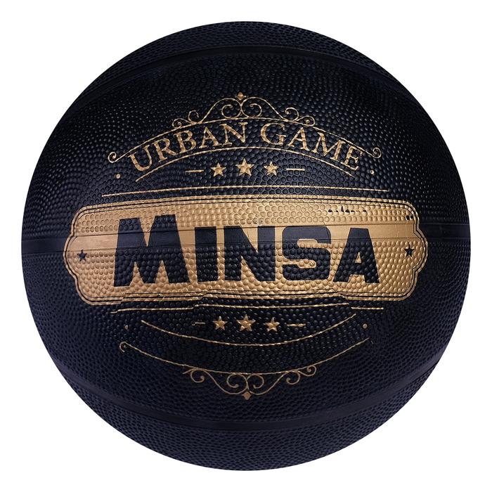 """Мяч баскетбольный MINSA """"URBAN GAME"""", размер 7, PVC, бутиловая камера, 500 г"""