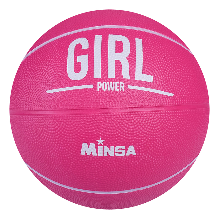 Мяч баскетбольный MINSA GIRL POWER, размер 6, PVC, бутиловая камера, 450 г