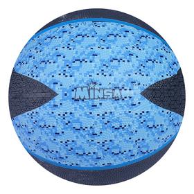 Basketball ball MINSA, size 7, PVC, butyl chamber, 500 g